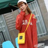 韓版側背包小包包女時尚簡約迷你帆布斜背包女包小方包手機包 黛尼時尚精品
