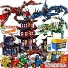 樂高幻影忍者8巨龍兒童益智拼裝積木玩具人仔男孩子拼圖6-14周歲9 名購居家