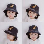 春秋新款寶寶帽子2-4歲女童平頂帽子3兒童漁夫帽韓版潮卡通男童帽