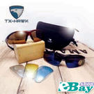 【e-Bay shop】TX-Hawk 超輕量化無重力感太陽眼鏡 運動駕車都適合 (附2鏡框.5副鏡片)