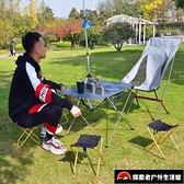 戶外便攜式折疊桌野餐桌茶桌露營自駕游燒烤【探索者户外】