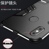 小米手機殼小米8se手機殼6x5x防摔mix2s矽膠 數碼人生