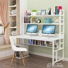 學習桌兒童書桌電腦桌簡約家用課桌小學生初中生寫字桌帶書架組合QM 依凡卡時尚