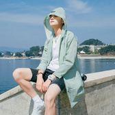 防曬衣男中長款夏季外套ins正韓超薄透氣青少年帥氣情侶防曬服潮 享購