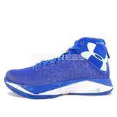 Under Armour UA Fire Shot [1269276-400] 男 籃球鞋 藍 白