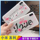 夏日粉鶴 紅米Note7 紅米Note6 pro 紅米Note5 透色手機殼 小清新手機套 火烈鳥 保護殼保護套