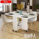 折疊餐桌宜家用小戶型長方形簡約易多功能可...