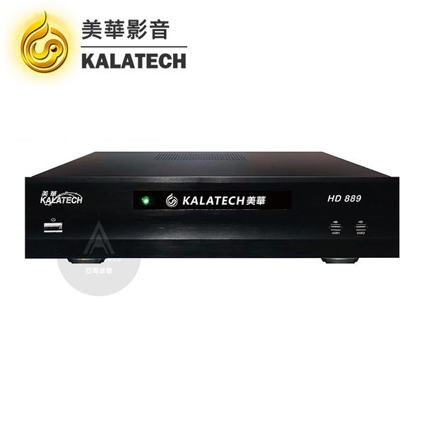 美華 Kalatech HD-889 新世代卡拉OK 點歌機/伴唱機 附贈兩支無線麥克風