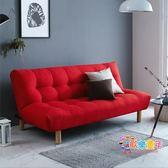 床式沙發可折疊小戶型單人雙人1.8米書房客廳多功能兩用小型沙發 XW