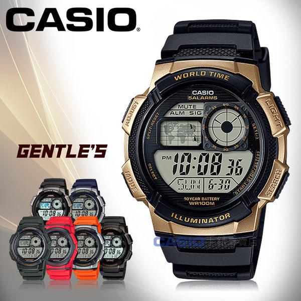 CASIO 卡西歐 手錶專賣店 AE-1000W-1A3 男錶 數字電子錶 樹脂錶帶 碼錶 倒數計時 防水