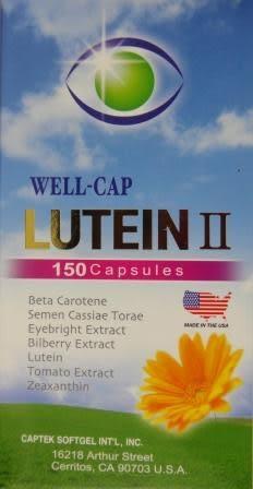 WELL-CAP LUTEINⅡ-葉黃素第二代(150顆裝)