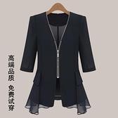 西裝外套    小西裝短款外套修身顯瘦薄款雪紡衫加大碼上衣