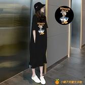 純棉孕婦裝連衣裙女寬松大碼唐老鴨短袖長款t恤裙子【小橘子】