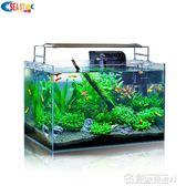 超白魚缸 超白玻璃水族箱 小型魚缸桌面客廳斗魚烏龜缸草缸金魚缸igo