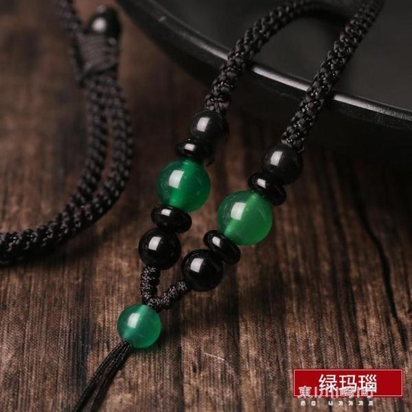 項鍊繩-手工編織繩子吊墜掛繩項鍊繩翡翠玉佩男女玉墜掛玉的掛件 東川崎町