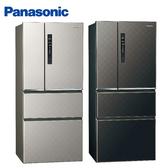 『Panasonic』-國際牌 500公升 四門 1級變頻冰箱NR-D500HV *免費基本安裝*