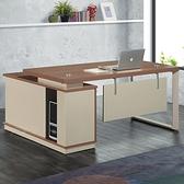【水晶晶家具/傢俱首選】CX1437-2 Q1615 淺色160公分L型辦公桌