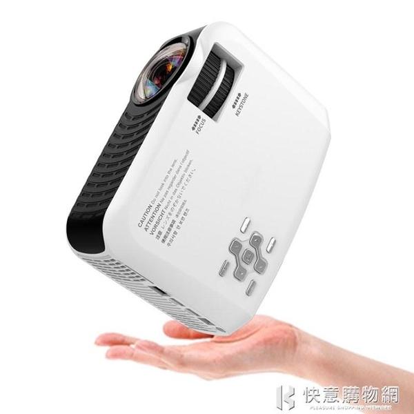 投影儀M3智慧手機家用無線WiFi小型便攜式臥室宿舍投影機家庭影院 NMS快意購物網