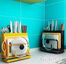 刀架廚房用品置物架刀具收納置物架菜板架刀...