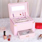 首飾盒木質公主歐式帶鎖韓國首飾收納盒批發絨布手飾盒飾品盒 wy【快速出貨八折優惠】