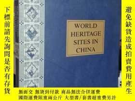 二手書博民逛書店罕見中國的世界遺產(英文版)-Y184422 《中國的世界遺產》