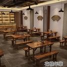 快餐桌椅組合實木飯店餐桌面館餐桌飯桌燒烤小吃店酒吧碳化桌椅 2021新款