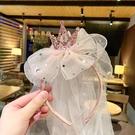 兒童皇冠頭飾帶紗公主粉色婚紗長款頭紗女童生日王冠女孩髮卡髮箍 童趣屋