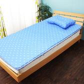 【KOTAS】圓點5cm竹炭記憶-單人床墊(贈工學止鼾枕)~藍
