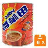 阿華田 營養麥芽飲品 1150g (6入)/箱