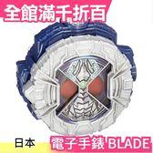 【劍 BLADE】日版 BANDAI DX 假面騎士 電子手錶  ZI-O 時王 變身道具 聲光【小福部屋】