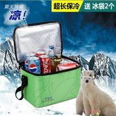保溫箱冷藏箱儲奶冰包冰袋戶外野餐保冷箱保鮮箱外賣箱【購物節限時優惠】