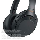 【曜德★新上市★秋之頌禮★送盥洗包+收納袋】SONY WH-1000XM3 黑色 輕巧無線藍牙降噪耳罩式耳機