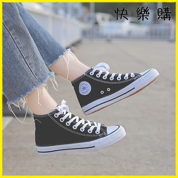 【快樂購】高筒帆布鞋 夏季小白帆布鞋韓版百搭高筒平底板鞋原宿布鞋