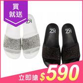 KZ Slide 亮晶晶輕量拖鞋(1雙入) 多款可選【小三美日】