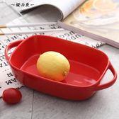 雙十二狂歡ShunMin烤盤陶瓷 焗飯盤創意雙耳長方碗烤箱餐具烘焙芝士西餐盤子【櫻花本鋪】