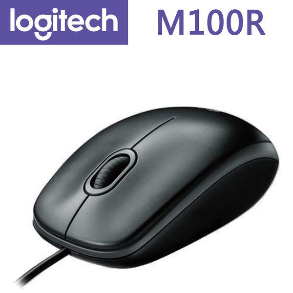 【隨貨贈品】Logitech 羅技 USB 有線滑鼠 M100R (Logitech Mouse M100R)