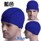 【泳帽】藍色