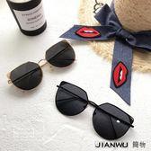 韓版全金屬貓眼太陽鏡款