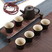 茶壺泡茶壺水壺陶瓷茶具套裝功夫茶具整套茶具冰裂茶杯茶壺茶道茶盤泡茶套裝【麥田家居】