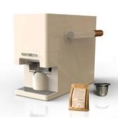 【Capsulier Lite】咖啡膠囊機1台+不鏽鋼製膠囊1個+大師特調咖啡粉1包