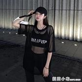 夏裝年新款寬鬆網紗透視防曬罩衫韓版印花休閒短袖T恤上衣女 蘇菲小店