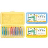 雄獅 CY-301塗鴉蠟筆12色(外盒:黃/藍)