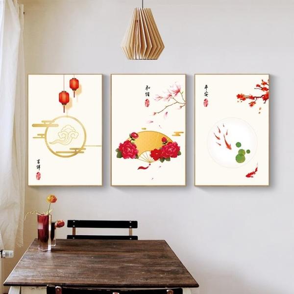 60*90 新中式餐廳裝飾畫飯廳禪意書房掛畫客廳沙發背景牆壁畫農家樂牆畫 露露日記