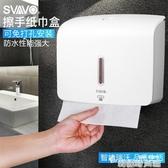 免打孔擦手紙盒家用廁所衛生間壁掛式紙巾盒廚房洗手間抽紙盒 韓國時尚週