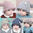 嬰兒帽子秋冬季嬰幼兒0一6月新生-1歲2女寶寶毛線帽純棉可愛3冬天  童趣屋