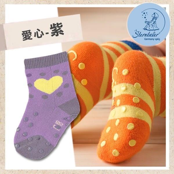 防滑學爬襪-愛心紫(8-11cm) STERNTALER C-8011606-526