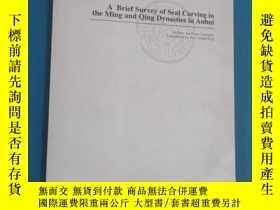二手書博民逛書店a罕見beief survey of seal in the ming and qing dynasties in