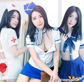 情趣內衣空姐緊身透視裝sm女開襠激情套裝小胸制服包臀學生護士服 巴黎时尚生活