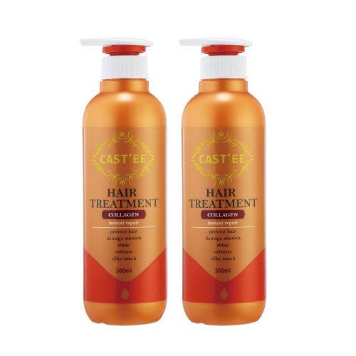 買一送一  CASTEE膠原蛋白瞬間護髮乳霜 護色保濕柔順抗毛燥