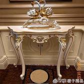 歐式玄關桌子靠墻長條窄桌墻邊餐邊桌輕奢風端景櫃半圓台沙發後背  (橙子精品)